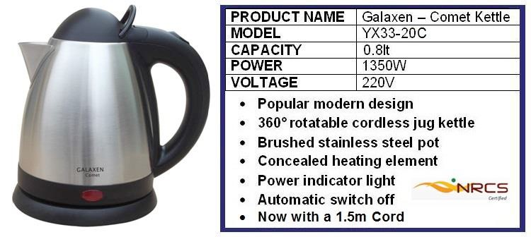 comet kettle